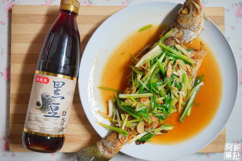 高慶泉古早味醬油-17