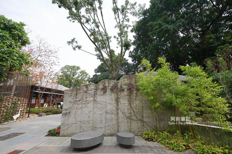 台中文學館-13