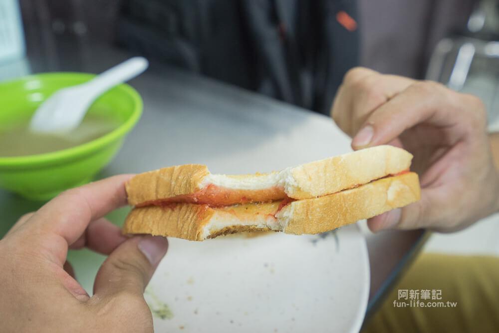 阿斗伯冷凍芋-12