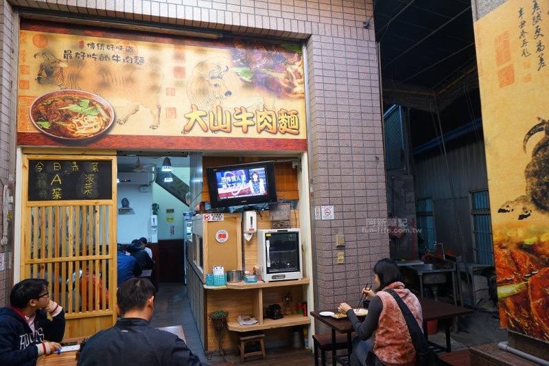 大山牛肉麵-03
