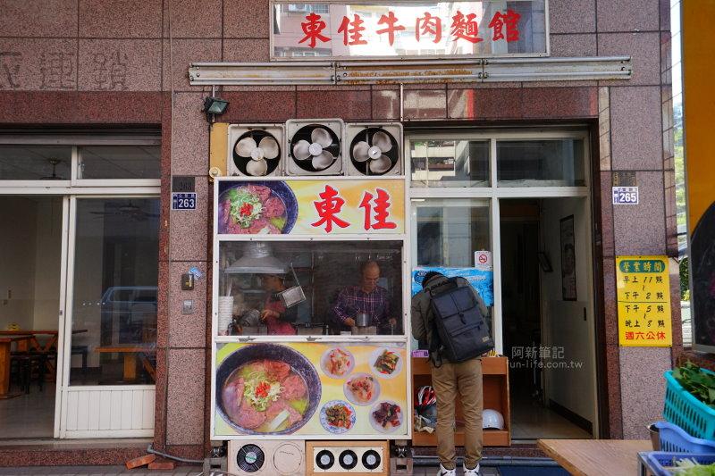 台中東佳牛肉麵-03