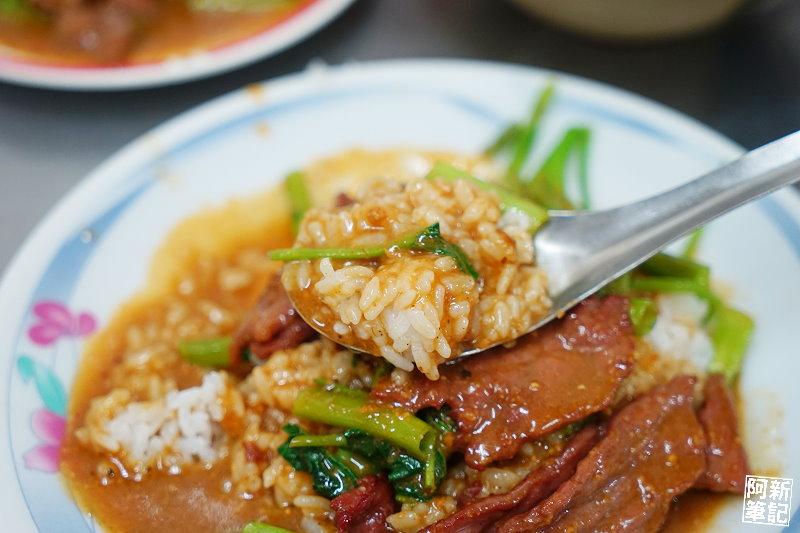 中華夜市老牌沙茶牛肉-09
