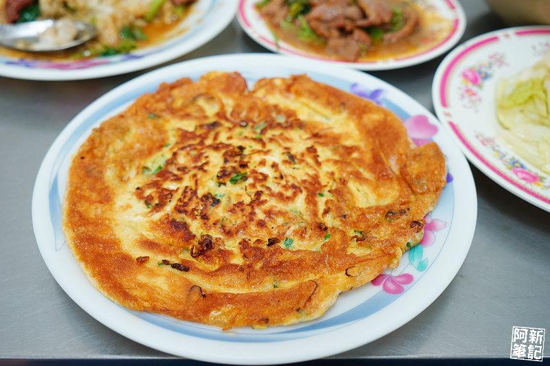 中華夜市老牌沙茶牛肉-11