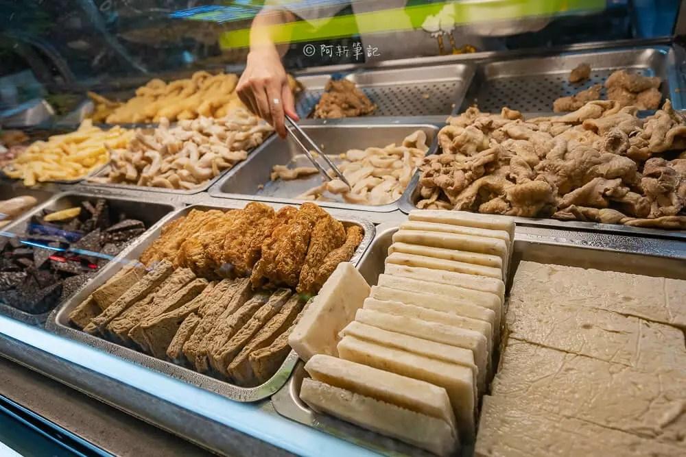 這裡有隻雞,台中這裡有隻雞,台中鹽酥雞,台中鹽酥雞推薦,台中炸物,台中雞排