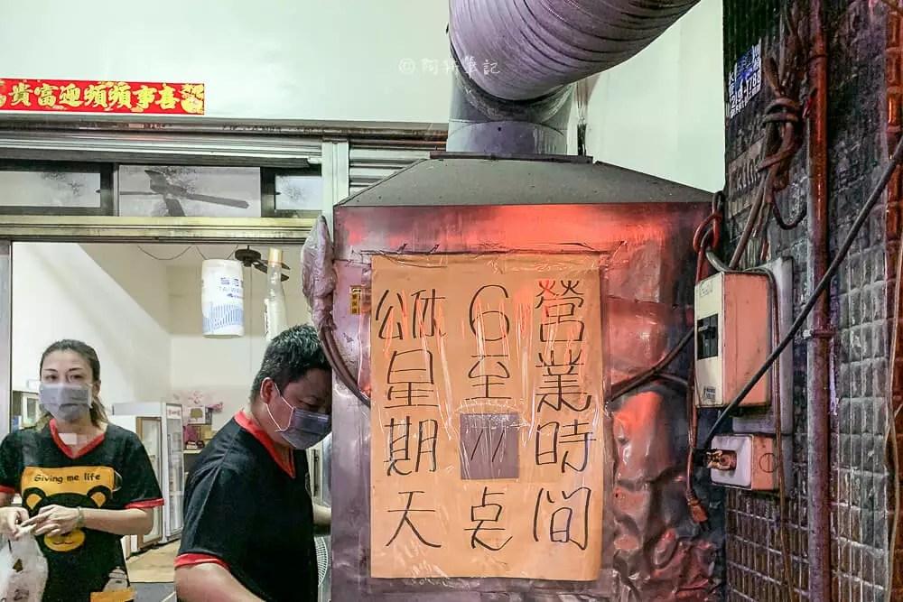 ㄚ將古法碳烤,大里炭烤,大里ㄚ將古法碳烤,大里碳烤,大里美食,大里宵夜,台中美食