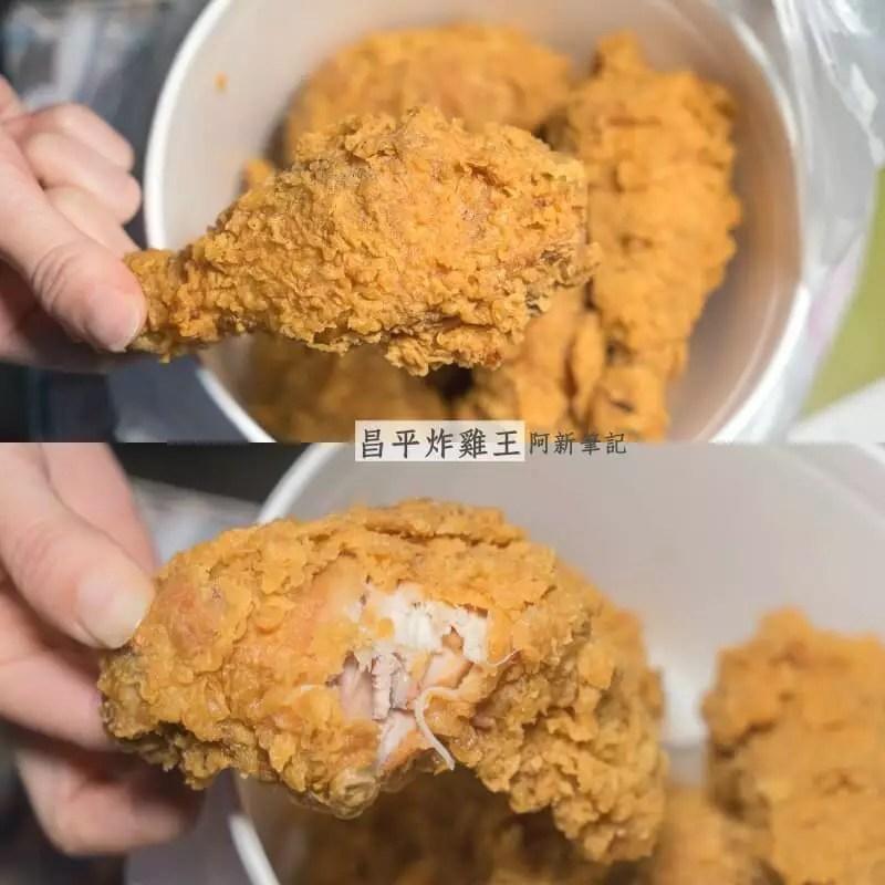 台中昌平炸雞王-01