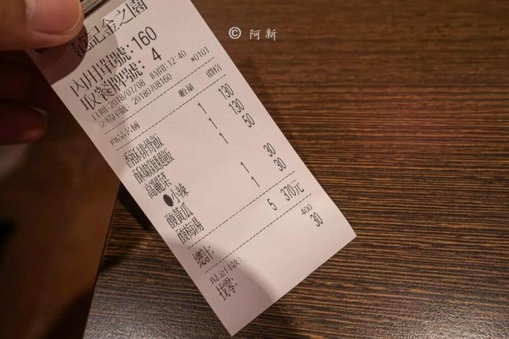 DSC01209 - 范記金之園草袋飯│台中最貴知名便當店,40年老店排隊人不間斷,招牌排骨必吃啊!