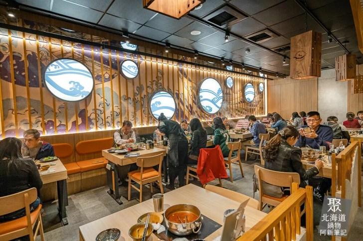 g hokkaido - 熱血採訪│聚北海道公益店2.0自助吧吃到飽來囉!一秒飛日本,北極熊牛奶鍋超可愛
