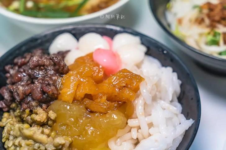 DSC07403 - 熱血採訪|客家琴米食|用傳統客家美食創業,每天現做的好滋味,值得專程一訪!