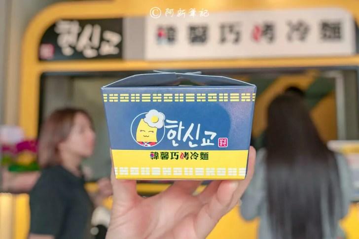 DSC09932 - 熱血採訪│全台第一間韓式烤冷麵在台中!逢甲熱門排隊美食!