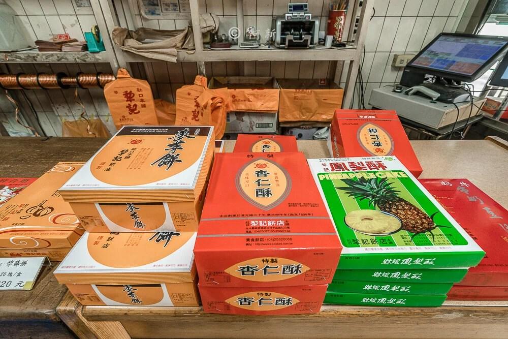 社口犂記餅店,神岡犂記餅店,台中犂記餅店-07