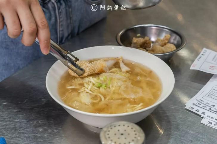 DSC07554 - 熱血採訪│漁弄羹土魠魚羹,超薄酥炸外皮真的超犯規!偏甜的湯頭滋味,是南部特有的風味