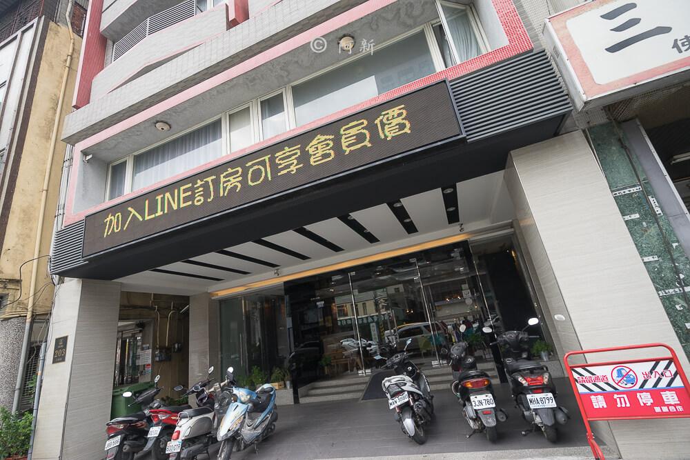 台中黃埔75旅店-03