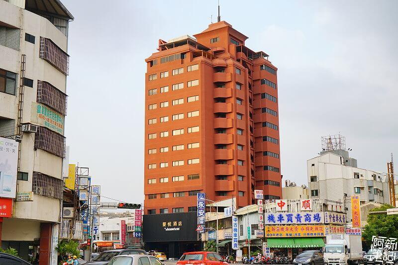 薆悅酒店台中館-02