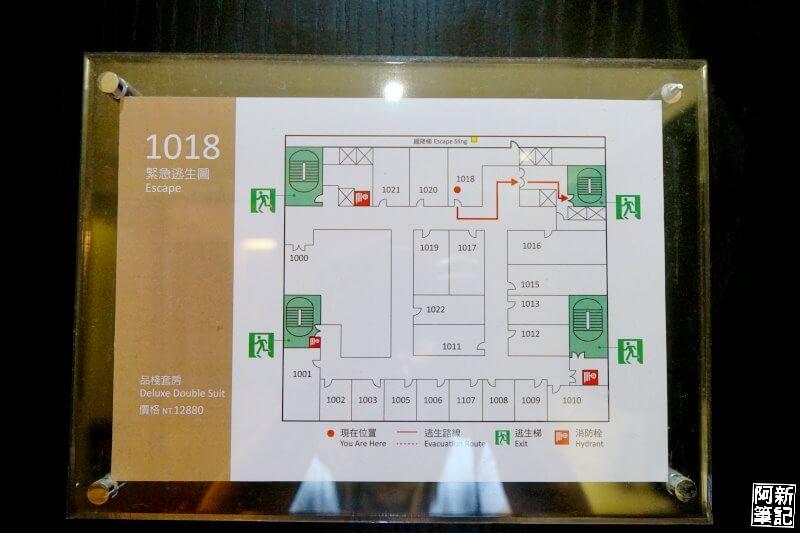 台中悅棧酒店-05