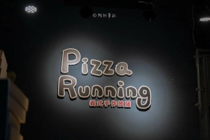 DSC05513 - pizza running 一中街美食推薦,用料實在又好吃,8吋個人獨享超爽,重點價格相當平價!