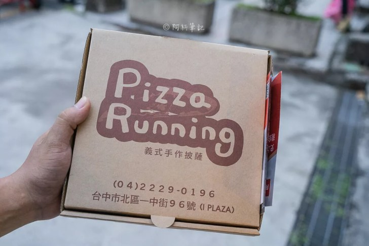 DSC05535 - pizza running 一中街美食推薦,用料實在又好吃,8吋個人獨享超爽,重點價格相當平價!