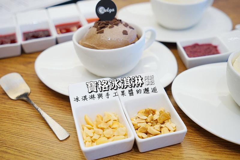 寶格冰淇淋-28