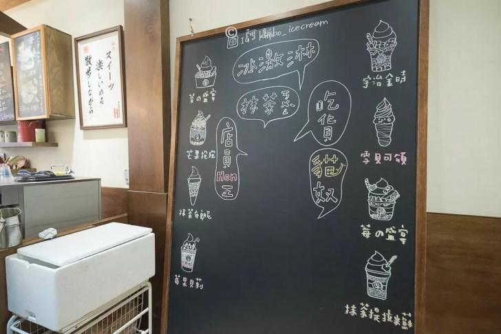 DSC02926 - 金帛霜淇淋專賣店|台中日式文青霜淇淋IG熱門打卡點,就在一中街/中友百貨巷弄內。