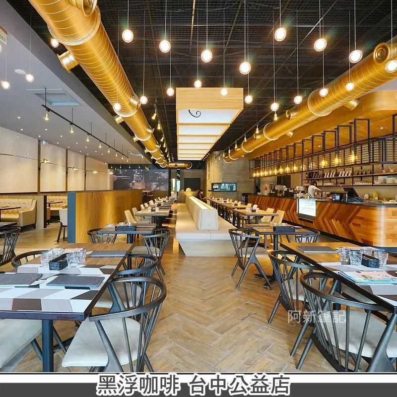 黑浮咖啡台中公益店-01