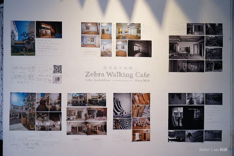 斑馬散步咖啡-25