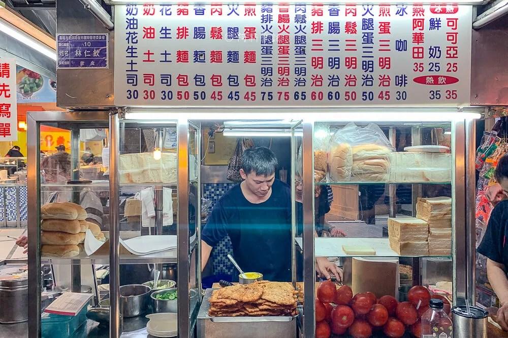 基隆廟口碳烤三明治,基隆碳烤三明治,基隆三明治,基隆廟口三明治,基隆廟口小吃,基隆廟口美食