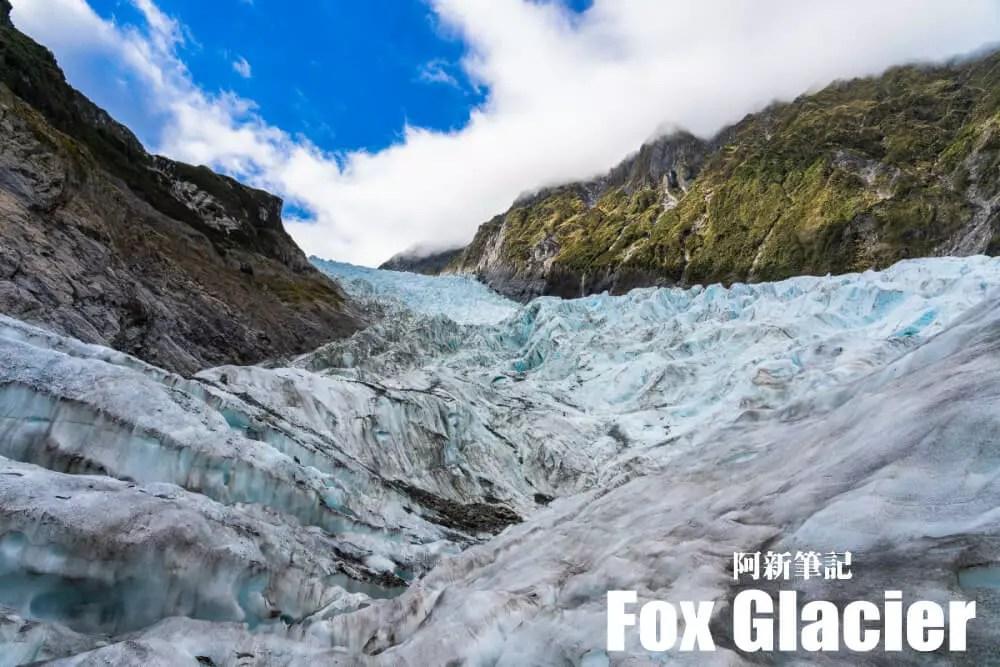 紐西蘭冰河健行,Fox Glacier,福克斯冰河,福克斯冰河健行,fox glacier行程,fox glacier冰川,紐西蘭自由行,紐西蘭自助,紐西蘭旅遊