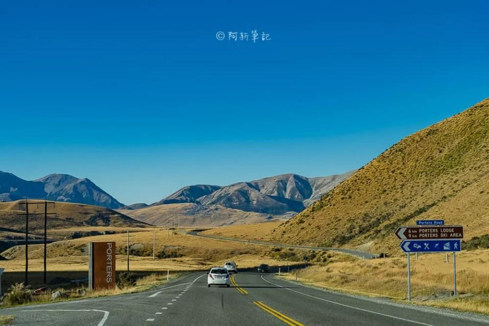 紐西蘭73號公路,南島73公路,紐西蘭自由行,紐西蘭自駕,紐西蘭旅遊