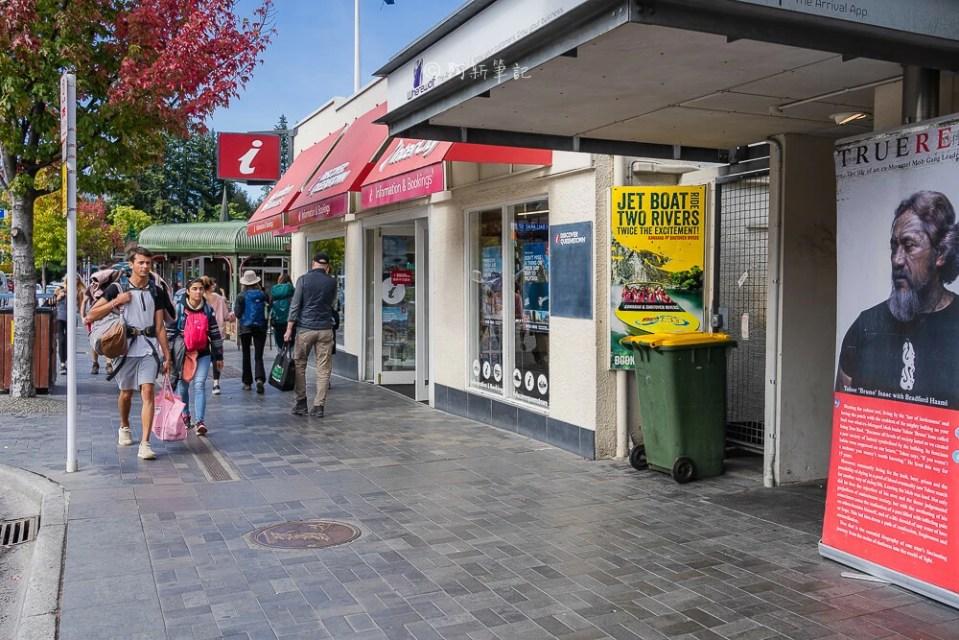 皇后鎮,Queenstown,紐西蘭Queenstown,紐西蘭皇后鎮,紐西蘭旅遊,紐西蘭自助,紐西蘭自由行