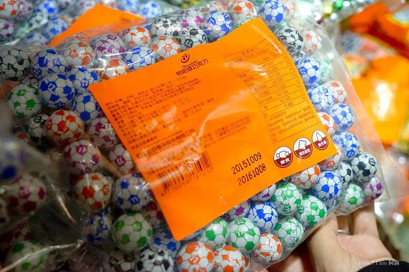 新南興糖果玩具行-26