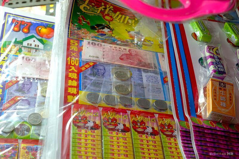 新南興糖果玩具行-9