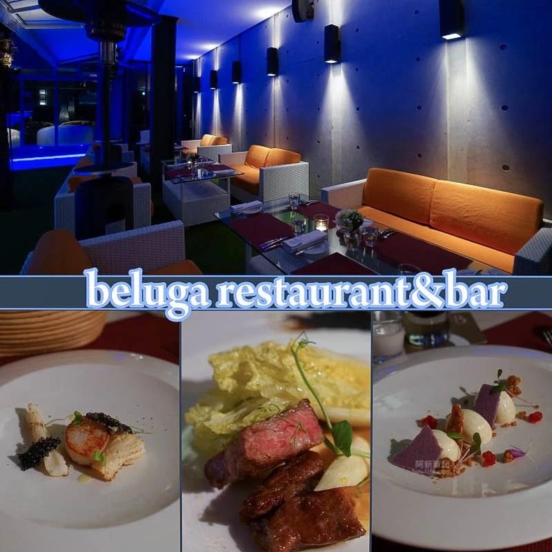 Beluga法式餐廳-42