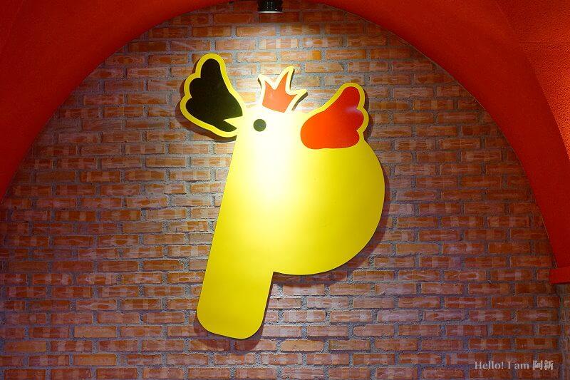 朴大哥的韓式炸雞-13