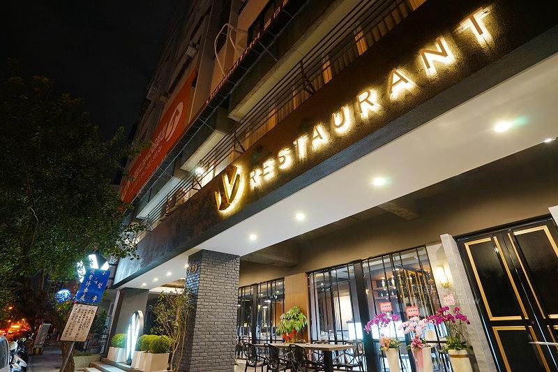 W-Restaurant-03