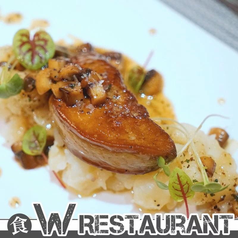 W-Restaurant-01