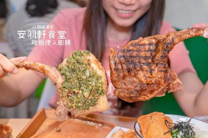 an yuxuan - 熱血採訪│台中浮誇美食,兩支10oz戰斧豬排超霸氣!高麗菜絲、飲料及湯品無限續