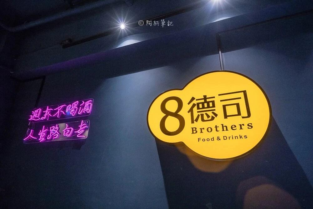 8德司創意餐館,8德司,台中8德司,一中8德司創意餐館,一中8德司,一中美食,一中餐廳