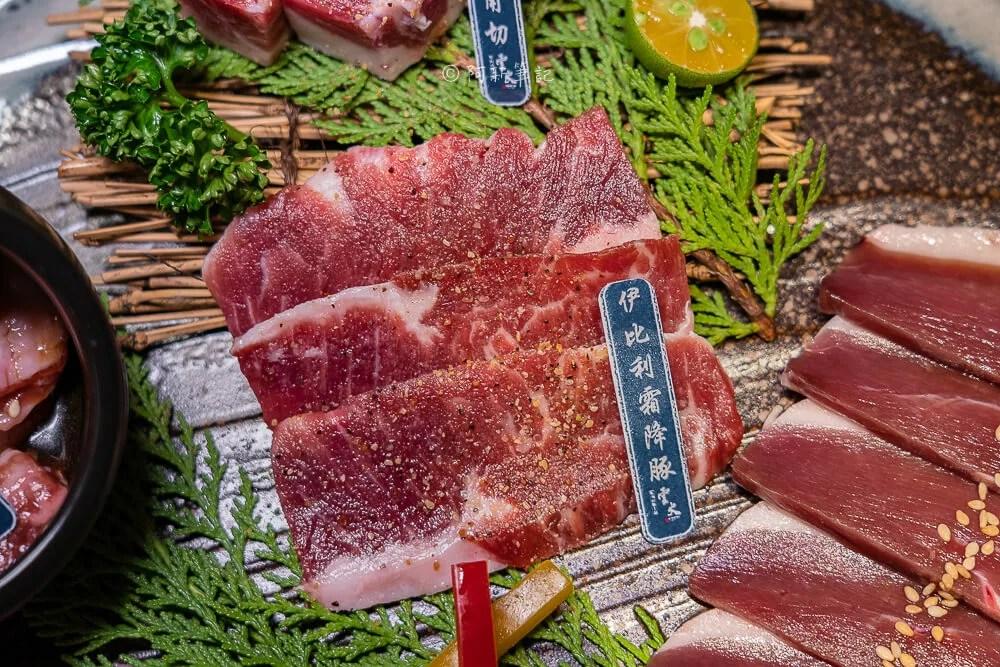 雲火燒肉 |不吃牛沒關係,西班牙伊比利黑豬套餐登場! | 阿新筆記