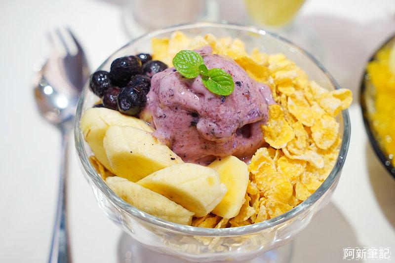 maj.frutti-35
