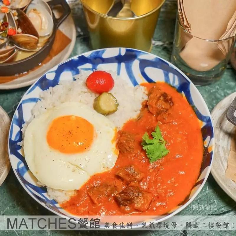 台中matches餐酒館-01