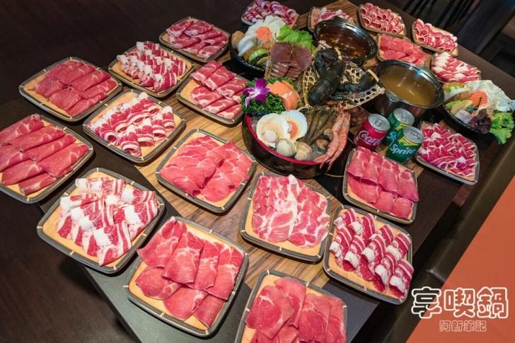 seahotpot - 熱血採訪│台中營業到凌晨2點的肉肉銀行!現在吃豪華雙人套餐送20盤肉,整桌擺到沒位置的享喫鍋