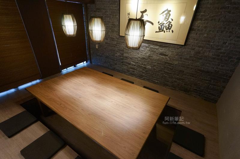 鱻吞日本料理-14