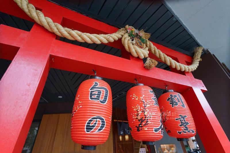 鱻吞日本料理-07