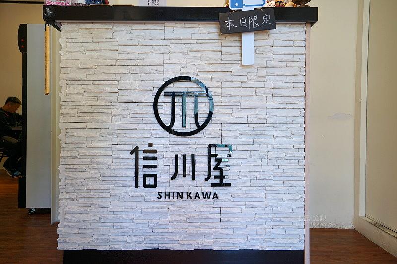信川屋博多豚骨拉麵店-10