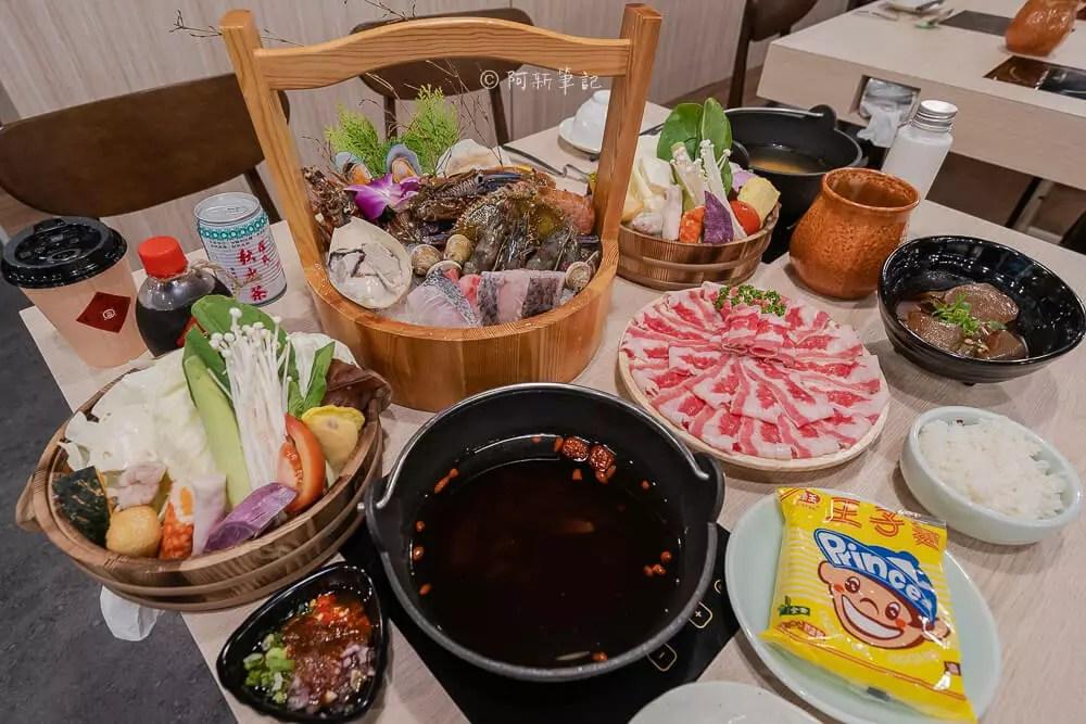想想鍋物,巫爺中醫藥膳鋪,巫爺中醫,台中想想鍋物,台中想想
