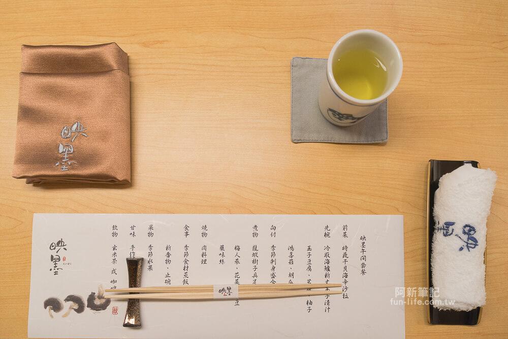 台中映墨日式懷石料理-22