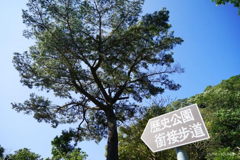 白冷圳歷史公園-03