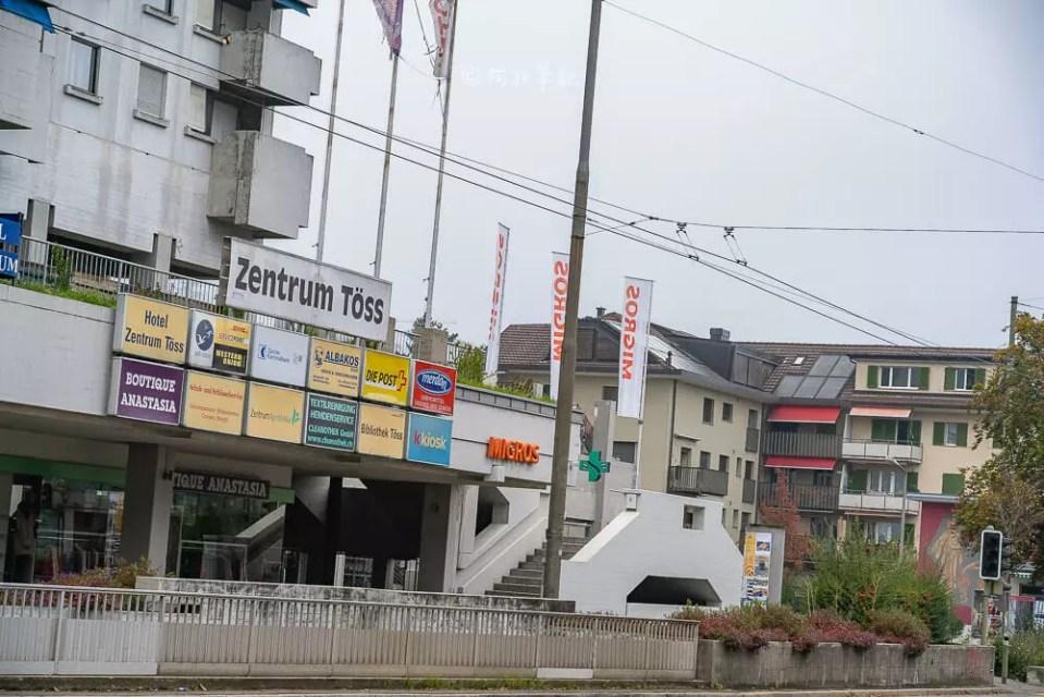 jenny2館,jenny's home 2館,winterthur住宿,瑞士住宿,瑞士民宿