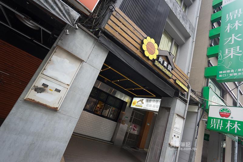 台北愛旅居-30
