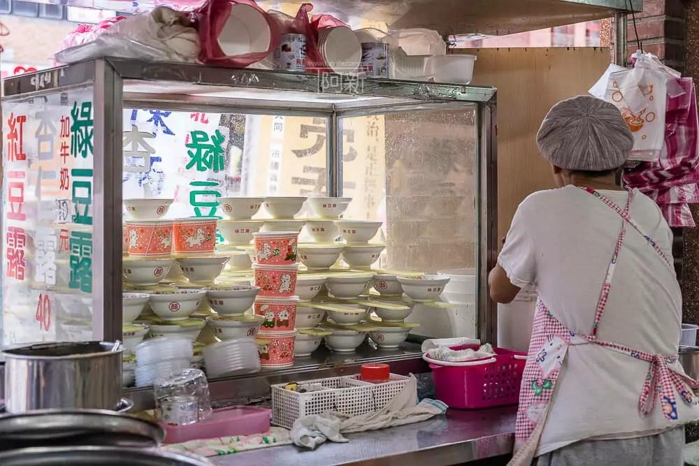 迪化街小吃,顏記杏仁露,茂豐杏仁露,迪化街美食-07